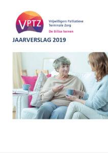 Jaarverslag 2019 beschikbaar